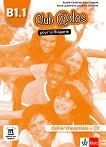 Club @dos Pour la Bulgarie - ниво B1.1: Учебна тетрадка по френски език за 8. клас + CD - Aurelie Combriat, Katia Coppola, Vyara Lyubenova, Lyudmila Galabova - книга за учителя
