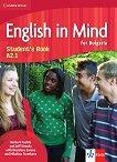 English in Mind for Bulgaria - ниво A2.1: Учебник по английски език за 8. клас - Herbert Puchta, Jeff Stranks, Desislava Zareva, Nikolina Tsvetkova - учебник