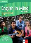 English in Mind for Bulgaria - ниво A2.2: Учебник по английски език за 8. клас - Herbert Puchta, Jeff Stranks, Desislava Zareva, Nikolina Tsvetkova - учебник