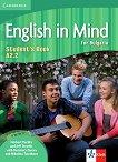 English in Mind for Bulgaria - ниво A2.2: Учебник по английски език за 8. клас -