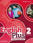 English Plus - ниво 2: Учебник по английски език за 6. клас : Bulgaria Edition - Ben Wetz, Diana Pye -