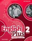 English Plus - ниво 2: Учебна тетрадка по английски език за 6. клас : Bulgaria Edition - Janet Hardy-Gould -