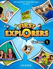 First Explorers - ниво 1: Учебник по английски език - Charlotte Covill, Mary Charrington, Paul Shipton -