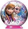 Замръзналото кралство - Пъзел-кълбо -