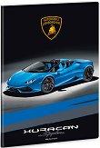 """Ученическа тетрадка - Lamborghini : Формат А4 с широки редове - 40 листа от серията """"Lamborghini"""" - тетрадка"""