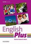 English Plus - ниво Starter: Учебник по английски език - Ben Wets, Diana Pye -