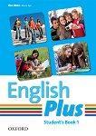 English Plus - ниво 1: Учебник по английски език - Ben Wets, Diana Pye -