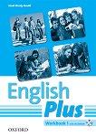 English Plus - ниво 1: Учебна тетрадка по английски език + CD-ROM - Janet Hardy-Gould -