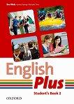 English Plus - ниво 2: Учебник по английски език - учебник