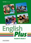 English Plus - ниво 3: Учебник по английски език - Ben Wets, Diana Pye -