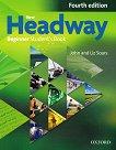 New Headway - Beginner (A1): Учебник по английски език + онлайн материали Fourth Edition - учебна тетрадка