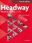 New Headway - Elementary (A1 - A2): Учебна тетрадка по английски език  Fourth Edition -