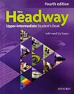 New Headway - Upper-Intermediate (B2): Учебник по английски език : Fourth Edition - John Soars, Liz Soars - учебник