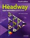 New Headway - Upper-Intermediate (B2): Учебник по английски език Fourth Edition -