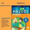 Hello! Аудиодиск № 2 по английски език за 1. клас - New Edition - Емилия Колева, Елка Ставрева -