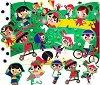 """Децата на света - Пъзел от серията """"Ludattica"""" - игра"""
