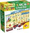 """Училищен автобус - Образователен пъзел от серията """"Carotina Baby"""" -"""