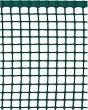 Пластмасова ограда - Square - С дължина 5 m -