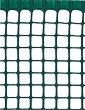 Пластмасова ограда - Maxisquare -