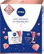 Подаръчен комплект - Nivea Anti-Wrinkle + Firming 45+ - Дневен и нощен крем за лице против бръчки -
