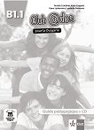 Club @dos Pour la Bulgarie - ниво B1.1: Книга за учителя по френски език за 8. клас - Aurelie Combriat, Katia Coppola, Vyara Lyubenova, Lyudmila Galabova -