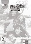 Club @dos Pour la Bulgarie - ниво B1.1: Книга за учителя по френски език за 8. клас + CD - Aurelie Combriat, Katia Coppola, Vyara Lyubenova, Lyudmila Galabova -