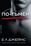 Грей - книга 2: По-тъмен - Е. Л. Джеймс - книга