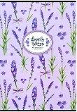 Ученическа тетрадка - Lavender : Формат А4 с широки редове - 40 листа -