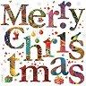 Салфетки за декупаж - Merry Christmas - Пакет от 20 броя -