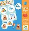 Лото пазар - Детска състезателна игра -