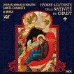 Chœur des Moniales du Monastere Sainte-Elisabeth de Minsk - Hymne Acathiste de la Nativite du Christ -