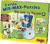 У дома - Комплект от 3 mix-max пъзела -
