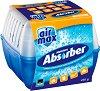 Абсорбер за влага - Air max -