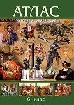 Атлас по история и цивилизация за 6. клас -