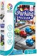 """Паркирай колите - Детска логическа игра от серията """"Compacts"""" -"""
