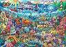 Вълшебното море - Рита Берман (Rita Berman) -