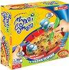 Муха в супата - Детска състезателна игра -