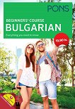 Beginners' Course Bulgarian -
