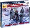 """Германски щаб в зимни униформи - Комплект от 4 сглобяеми фигури от серията """"Великата отечествена война"""" -"""