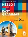 Hello! Практическа граматика по английски език за 6. клас - New Edition - учебна тетрадка