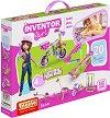 """Детски конструктор - 20 в 1 - Комплект от серията """"Inventor Girl"""" -"""