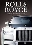 Историята на Чарлс Ролс Rolls Royce -