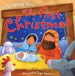Christmas Time: The First Christmas - книга