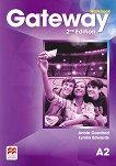 Gateway - Pre-Intermediate (А2): Учебна тетрадка за 8. клас по английски език Second Edition -