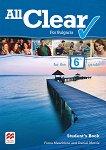 All Clear for Bulgaria: Учебник за 6. клас по английски език - Fiona Mauchline, Daniel Morris -