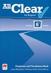 All Clear for Bulgaria: Граматична тетрадка за 6. клас по английски език - помагало