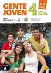 Gente Joven - ниво 4 (B1.1): Учебник по испански език + CD : Nueva Edicion - Encina Alonso Arija, Matilde Martinez Salles, Neus Sans Baulenas -