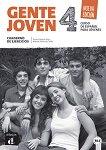 Gente Joven - ниво 4 (B1.1): Учебна тетрадка по испански език Nueva Edicion -
