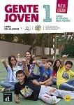 Gente Joven - ниво 1 (A1.1): Учебник по испански език + CD : Nueva Edicion - Encina Alonso Arija, Matilde Martinez Salles, Neus Sans Baulenas - учебник