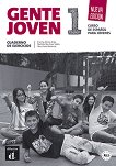 Gente Joven - ниво 1 (A1.1): Учебна тетрадка по испански език : Nueva Edicion - Encina Alonso Arija, Matilde Martinez Salles, Neus Sans Baulenas - учебник